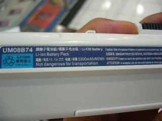 Selidik punya selidik ada Batere 5200mAh loh :)