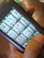kaya iphone bisa geser2