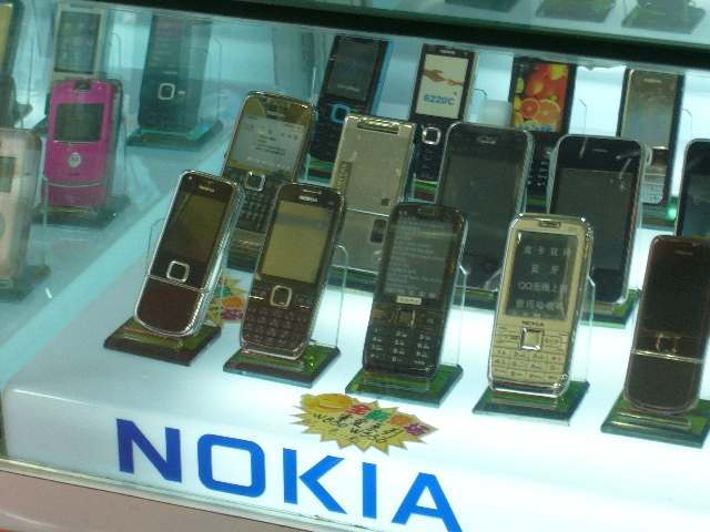 Wow kedua dari kiri Nokia E55