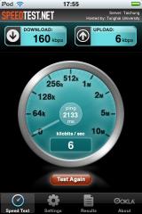 Speedtest dengan ipod touch (Nokia E52 dan Joikuspot)