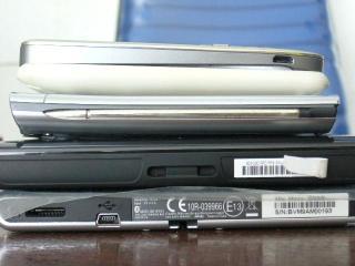 Ketebalan vs gadget lain