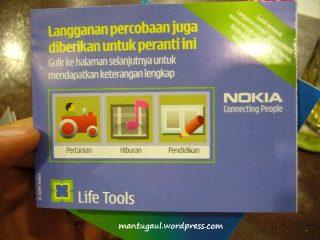 Nokia Life Tools Free Trial