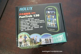 Kotak Holux Funtrek 130 tidak user friendly :)