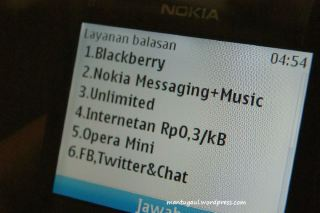 Nokia messaging+music