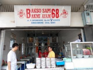 Karena nomor rumah 68, namanya Baso Sapi 68