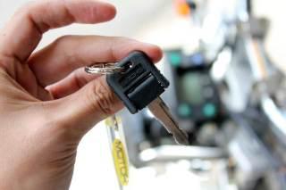 Kuncinya
