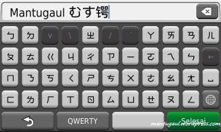 Dengan papan keyboard bahasa korea, jepang dan cina