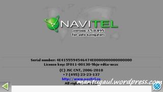 About navitel