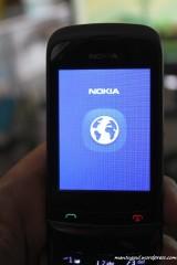Logo Nokia browser