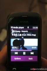 Lagu plus artwork
