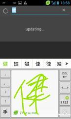 Keyboard bisa tulis mandarin