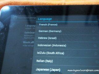 Ada Bahasa Indonesia