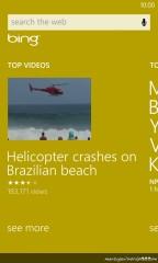 Slide ke kanan ada Bing Videos