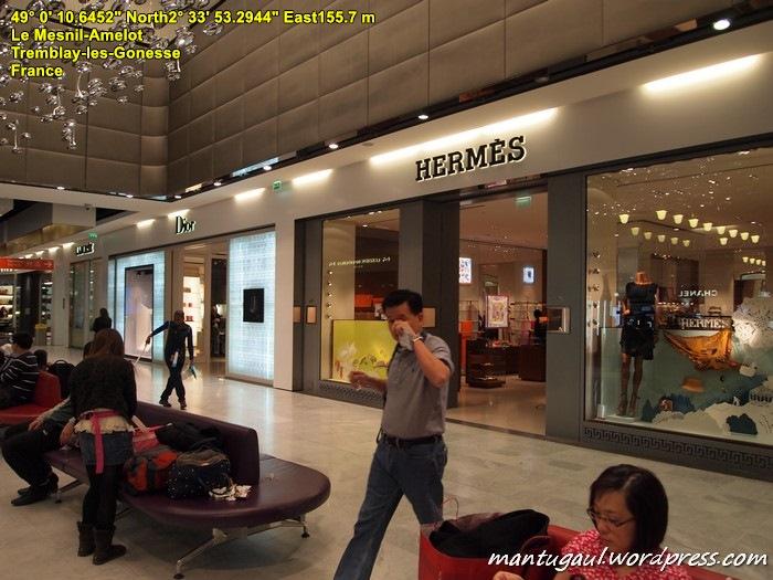 Airport Paris Charles de Gaulle