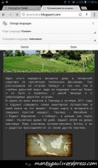 Chrome bawaan bisa menerjemahkan halaman web secara full