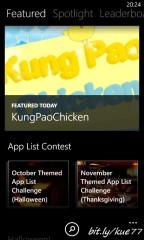 App Social