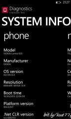 System information Insider Pro