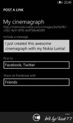 Nokia Cinemagraph