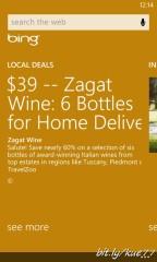 Bing Local Deals