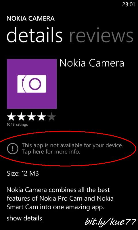 Anda tidak bisa instal Nokia Camera sebelum aktifkan proxy