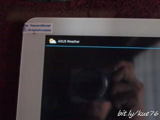 Widget Asus Weather