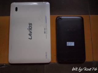 Perbandingan dengan Lenovo A3000