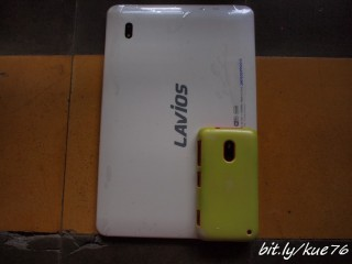 Perbandingan dengan Nokia Lumia 620