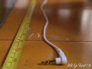 Panjang kabel 125cm