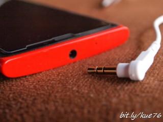 Coba pada Nokia Lumia 920