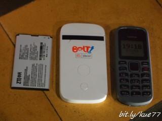Perbandingan dengan Nokia 1110i