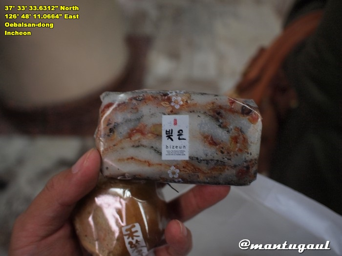 Cemilan khas Korea terbuat dari tepung beras