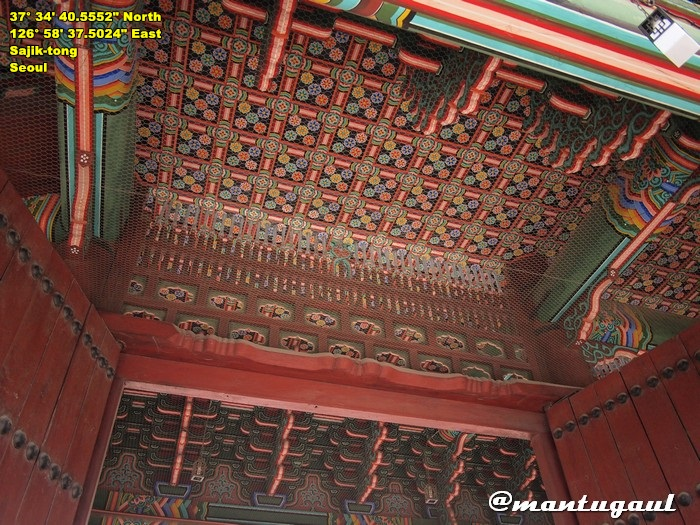 Gyeongbok Palace tampak dalam