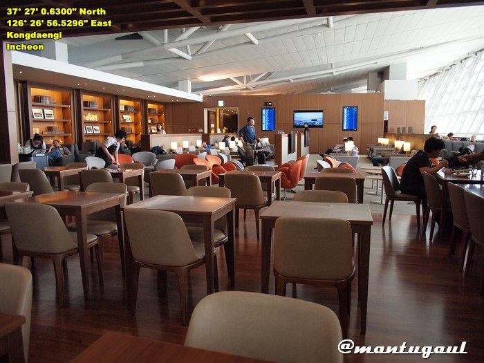 Business Lounge Asiana, Airport Incheon
