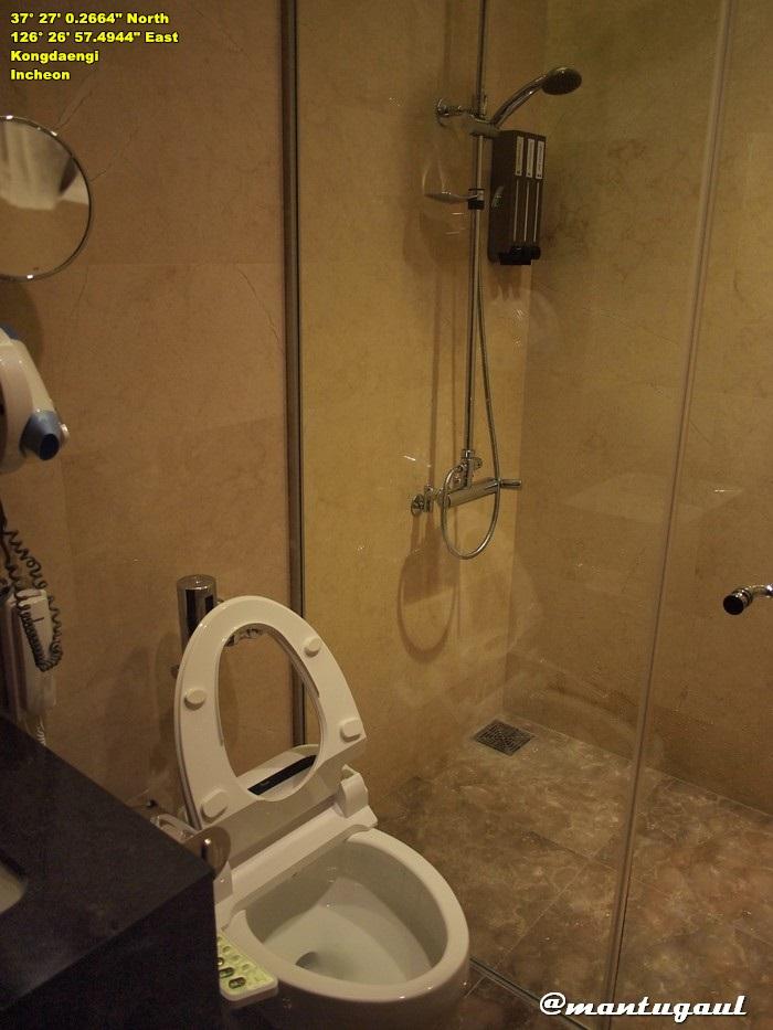 Business Lounge Asiana, Airport Incheon, tempat shower