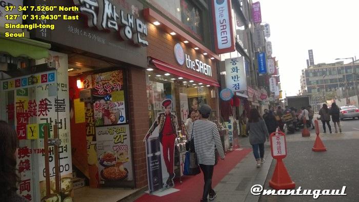 Shopping area, Dongdaemun