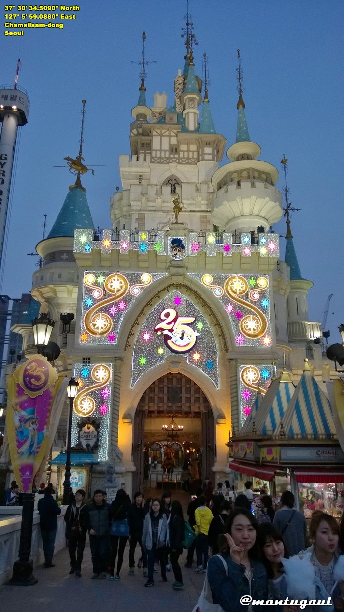 Lotte World Adventures